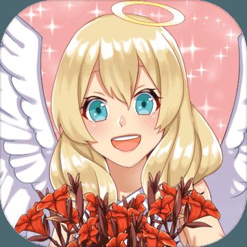 天使般的她